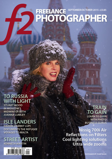 f2sept-cover